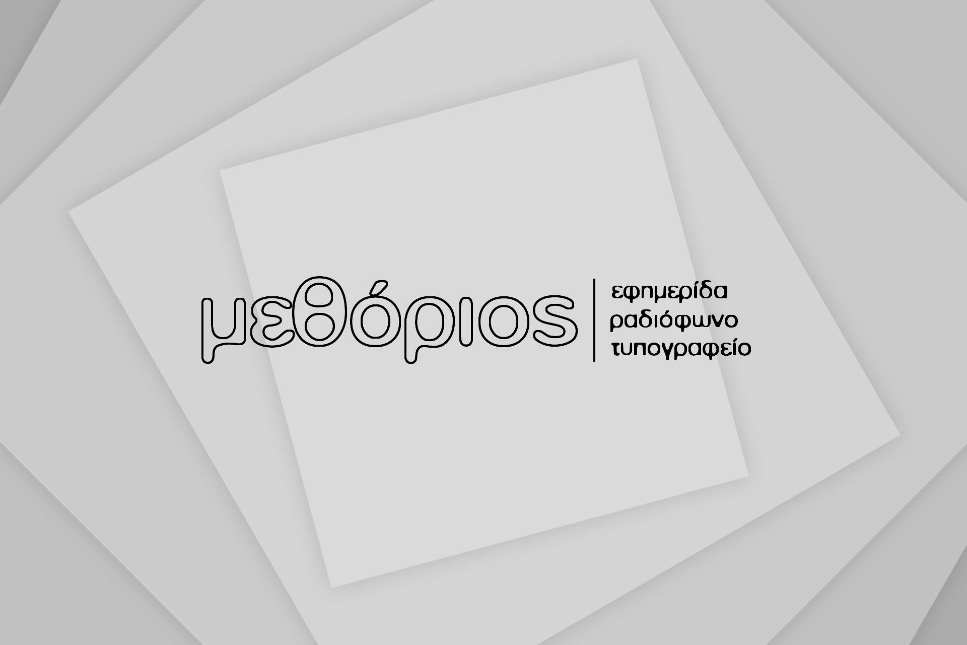 methorios.gr
